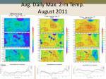 avg daily max 2 m temp august 2011