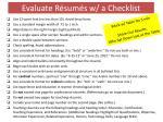 evaluate r sum s w a checklist