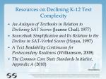 resources on declining k 12 text complexity