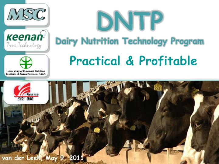 Dntp dairy nutrition technology program
