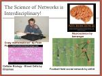 the science of networks is interdisciplinary