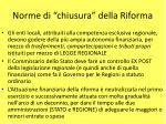norme di chiusura della riforma