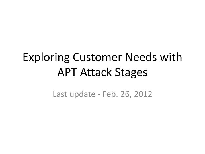 exploring customer needs with apt attack stages n.