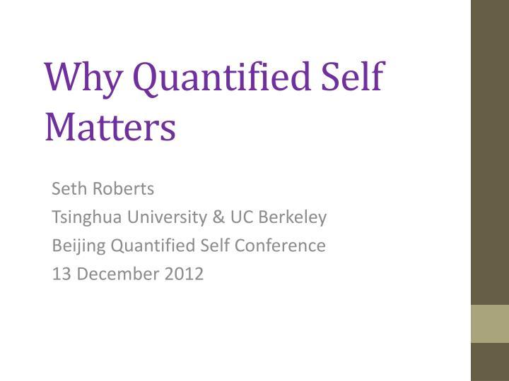 why quantified self matters n.
