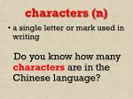 characters n