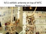9 11 exhibit antenna on top of wtc newseum tour