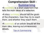 comprehension skill summarizing
