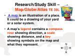 research study skill map globe atlas te 39l