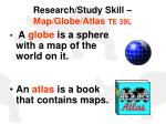 research study skill map globe atlas te 39l1