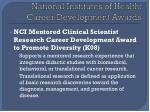 national institutes of health career development awards3