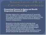 national institutes of health career development awards4