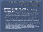 national institutes of health research awards