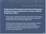 national institutes of health research awards15