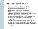 aic bic and bcc