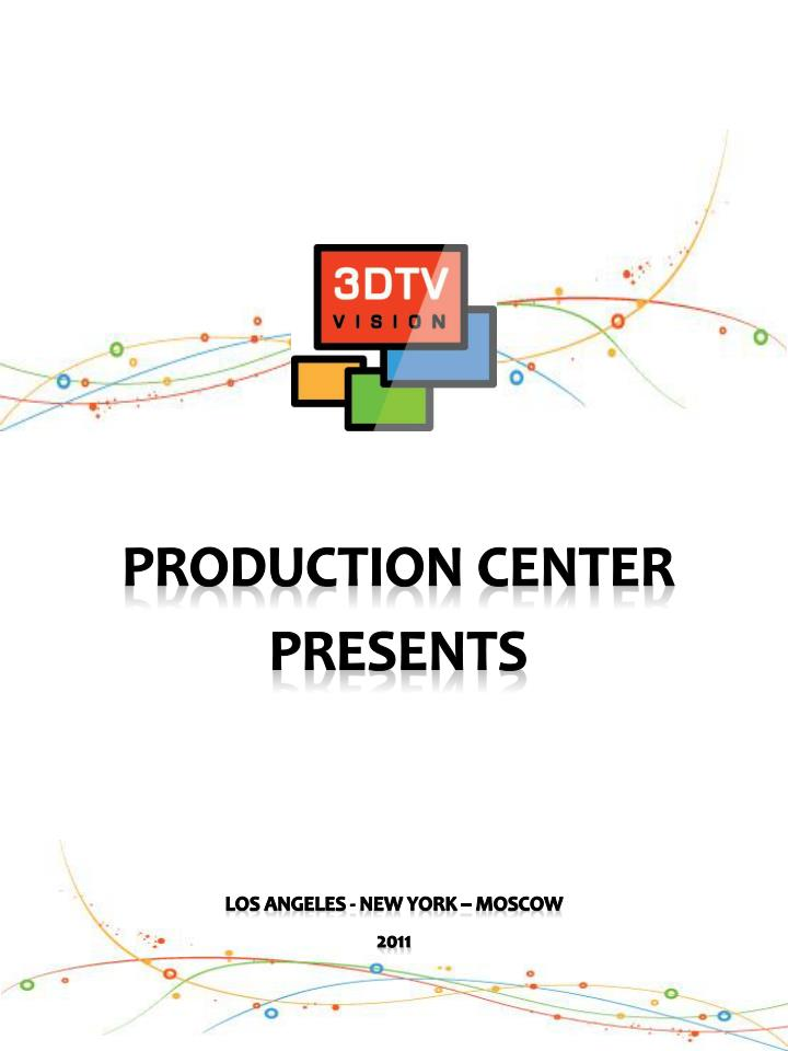 production center presents n.
