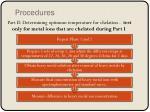 procedures3
