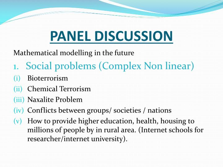 panel discussion n.