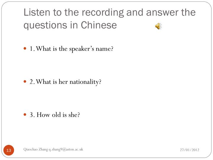 Listen to the recording and answer the questions in Chinese