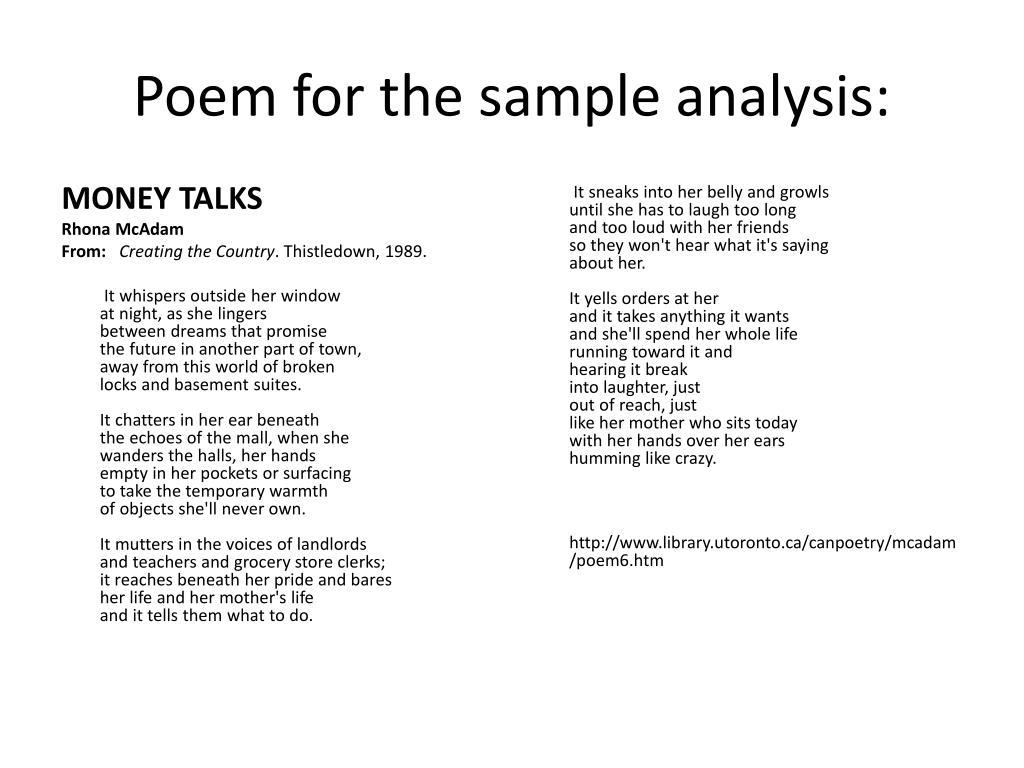 poem for analysis