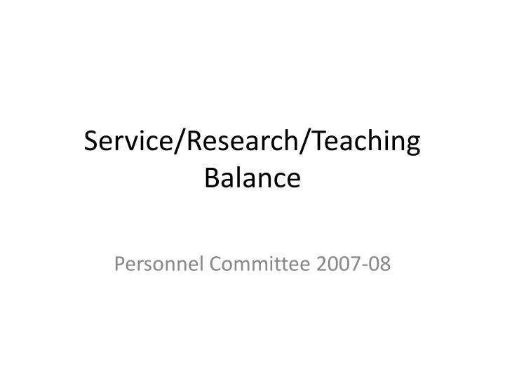 service research teaching balance
