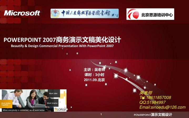 powerpoint 2007 beautify design commercial presentation with powerpoint 2007 n.