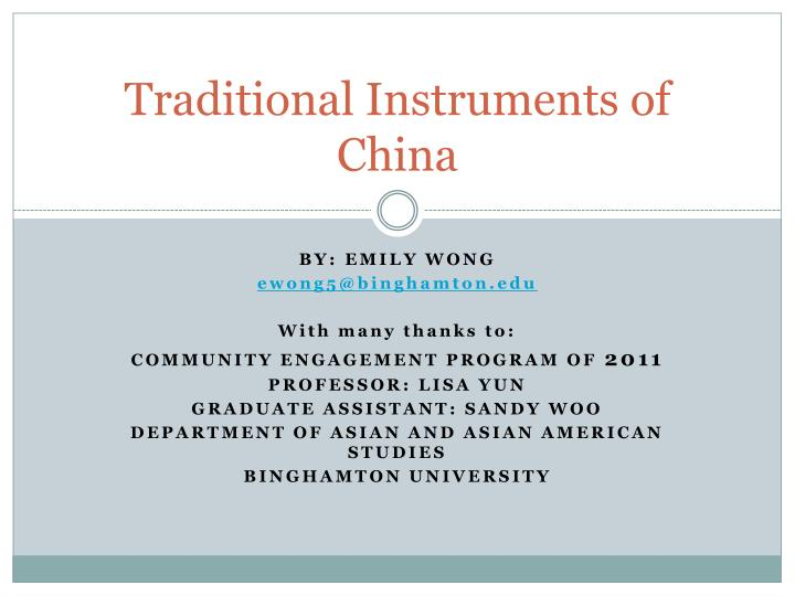 traditional instruments of china n.