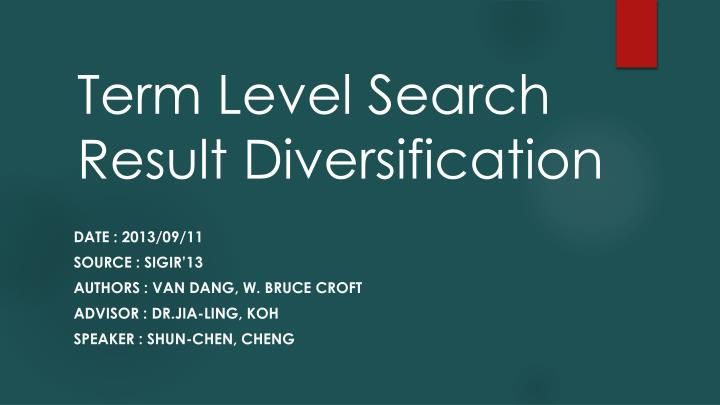 term level search result diversification n.