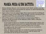 mansa musa ibn battuta