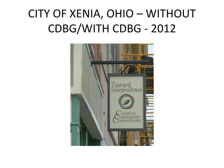 City of xenia ohio without cdbg with cdbg 2012