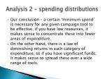 analysis 2 spending distributions2