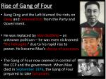 rise of gang of four1