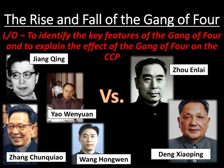 the rise and fall of the gang of four