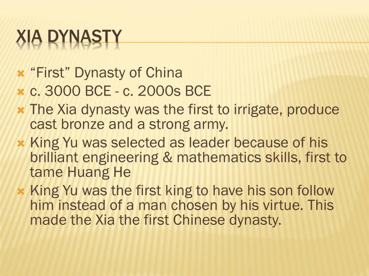 """""""First"""" Dynasty of China"""
