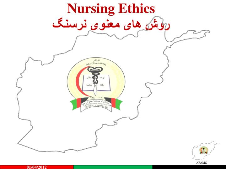 nursing ethics n.