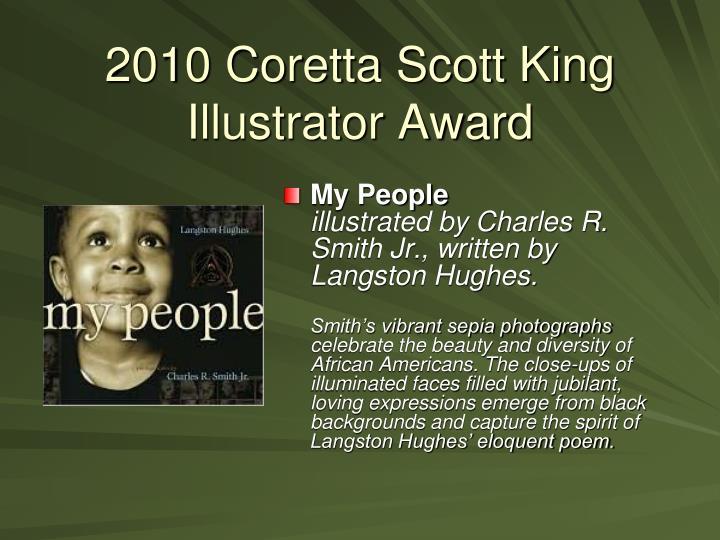 2010 Coretta Scott King