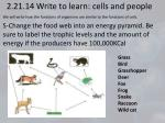 2 21 14 write to learn cells and people