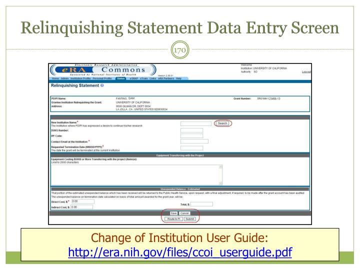 Relinquishing Statement Data Entry Screen