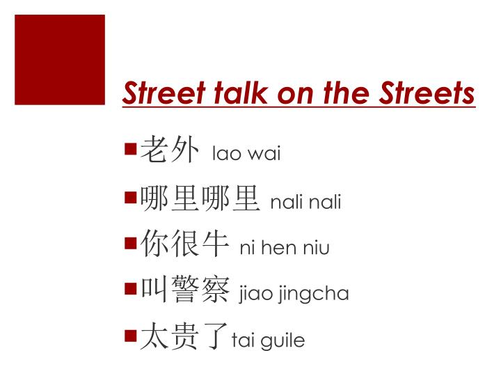 Street talk on the Streets