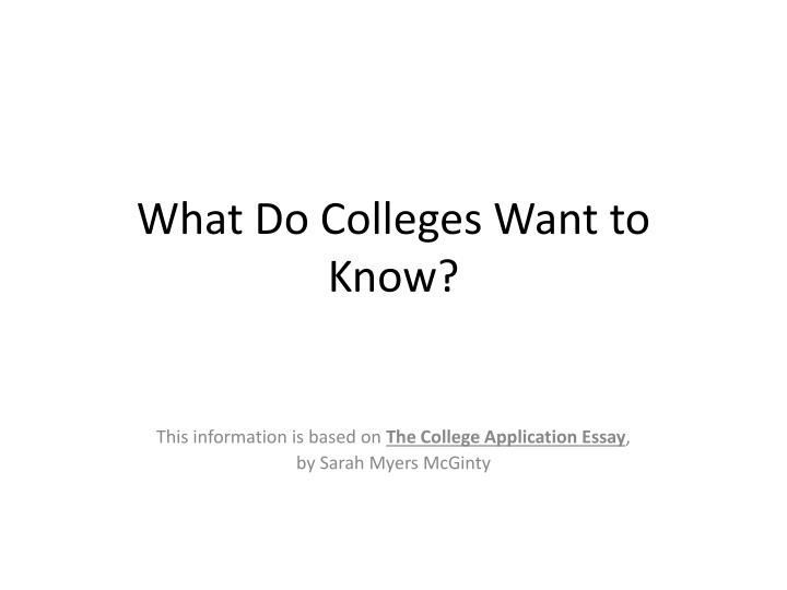 What do colleges want to know