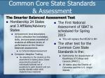 common core state standards assessment