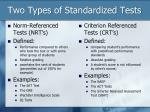 two types of standardized tests