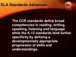 ela standards advances3