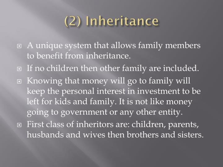 (2) Inheritance