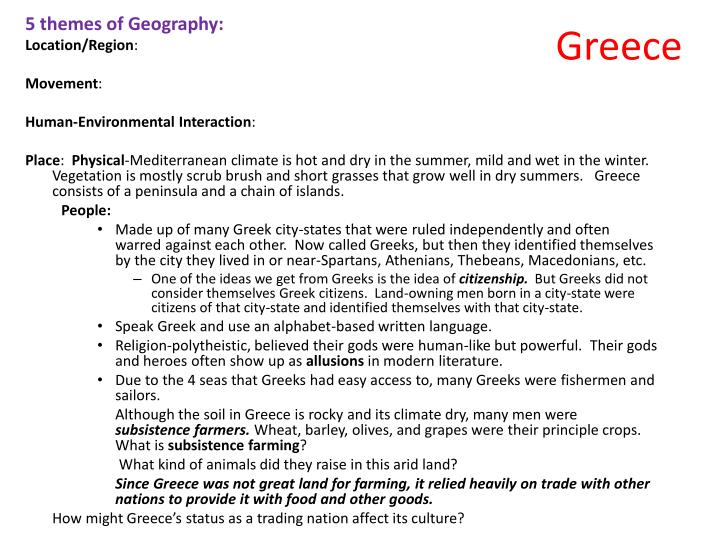 five themes of geography greece