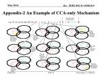 appendix 2 an example of cca only mechanism