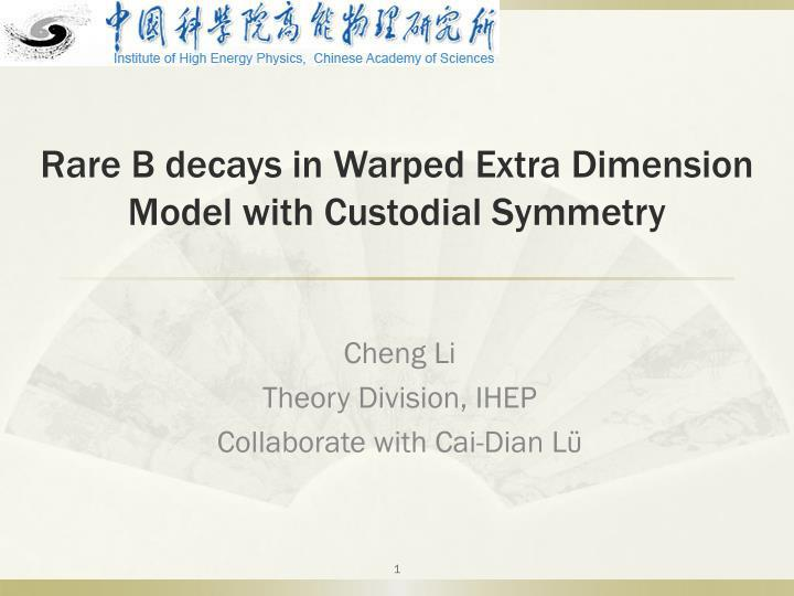 rare b decays in warped extra dimension model with custodial symmetry n.