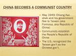 china becomes a communist country2