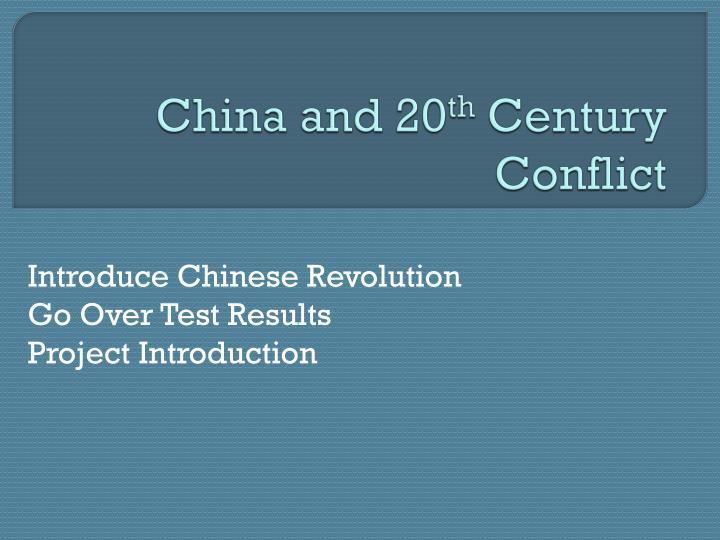 china and 20 th century conflict n.