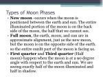 types of moon phases