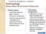 anthropology human nature the human predicament